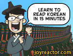 LEARN TO REAP KOREAN