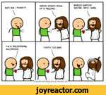 BOY AM I THIRSTYWHOA-WHOA! HOLD UP A SECOND.BAZOO KAPOW! WATER. INTO. WINE.I'MA RECOVERING ALCOHOLIC.THAT'S TOO BAD.\ Cyanide and Happiness Explosm.net