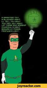 IN BRIGHTEST DAY,IN BLACKEST NIGHT,ILL TELL YOU HWAT,THAT BOY AIN'T RIGHT. LET THOSE WHO WORSHIP CHARCOAL S MIGHT BEWARE MY POWER, PROPANES LIGHT!