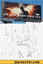 The dark knight rises - how this photo made.