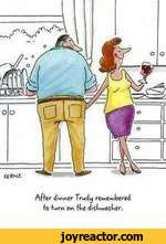 After dimmer Trudy remembered to tar* fke dikwAtver.
