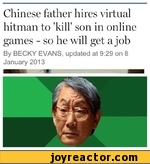 Chinese father hires virtual hitman to 'kill' son in online games - so he will get a jobBy BECKY EVANS, updated at 9:29 on 8 January 2013